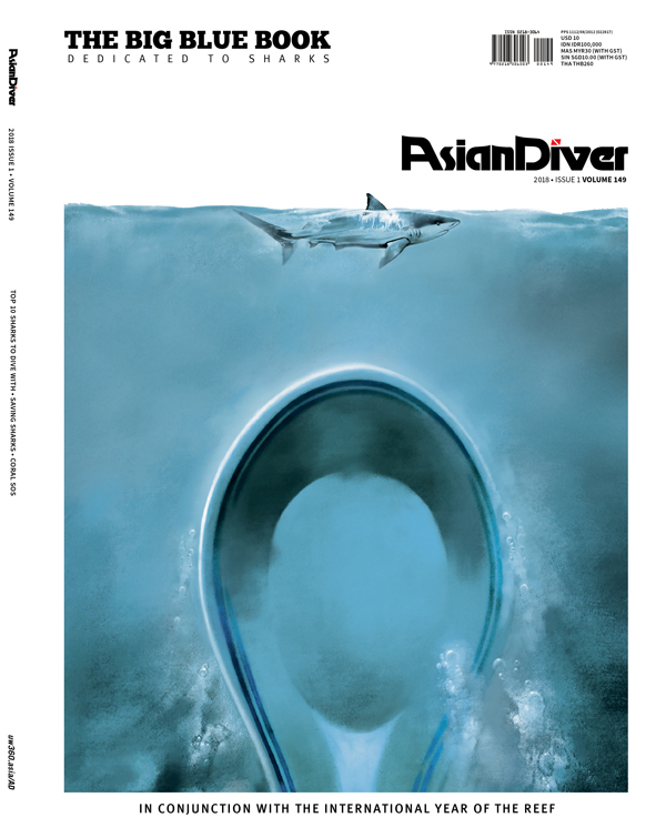 Asian Diver Issue 1/2018 (149) | Asian Geographic Shop